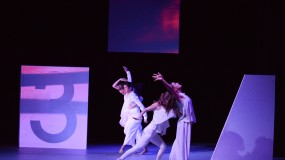 Dance at Bucknell